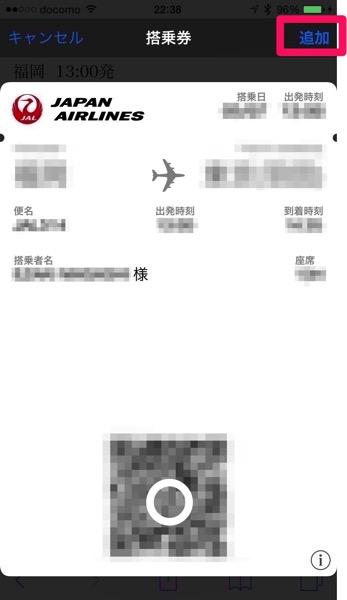 IMG 6507