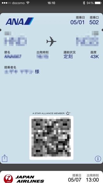 IMG 6610