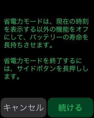 IMG 6723