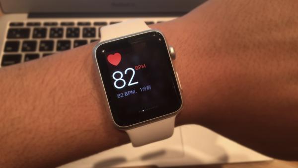 Apple Watchを使って心拍数を測定する方法&測定した心拍数を確認する方法!