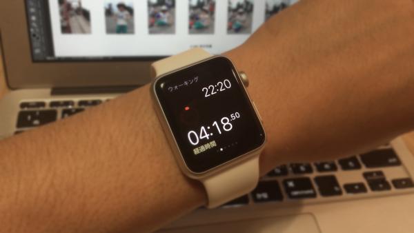 """""""エリプティカル""""って何だ?Apple Watchの「ワークアウト」を徹底解説!"""