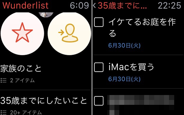 IMG 7294 2