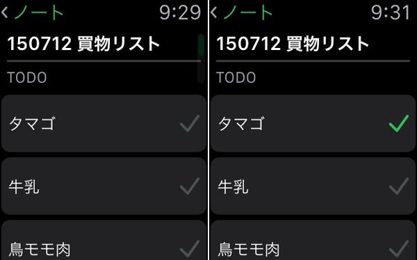 IMG 7523