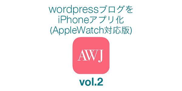 AWJ tutorial