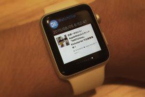 AppleWatchを持っているなら絶対に使いたい!超汎用アプリ「WatchClip」が便利すぎる!
