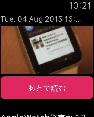 Thumb IMG 7733 1024
