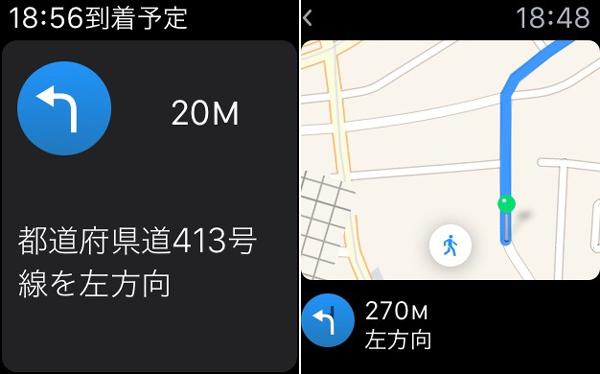 IMG 8528