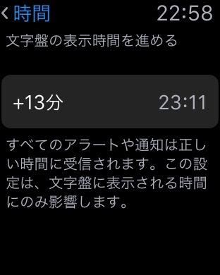 IMG 8956