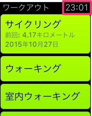 IMG 8959