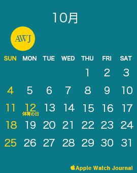 Calendar 38mm