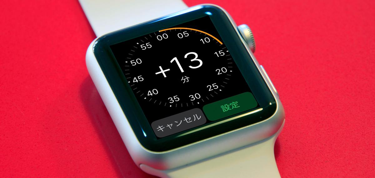 腕時計はちょっと進めておきたい派のためのAppleWatch設定方法