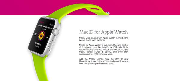 AppleWatchでMacのロックを解除できる「MacID」が期間限定無料セール実施中!Macユーザーは絶対に見逃すな!!!