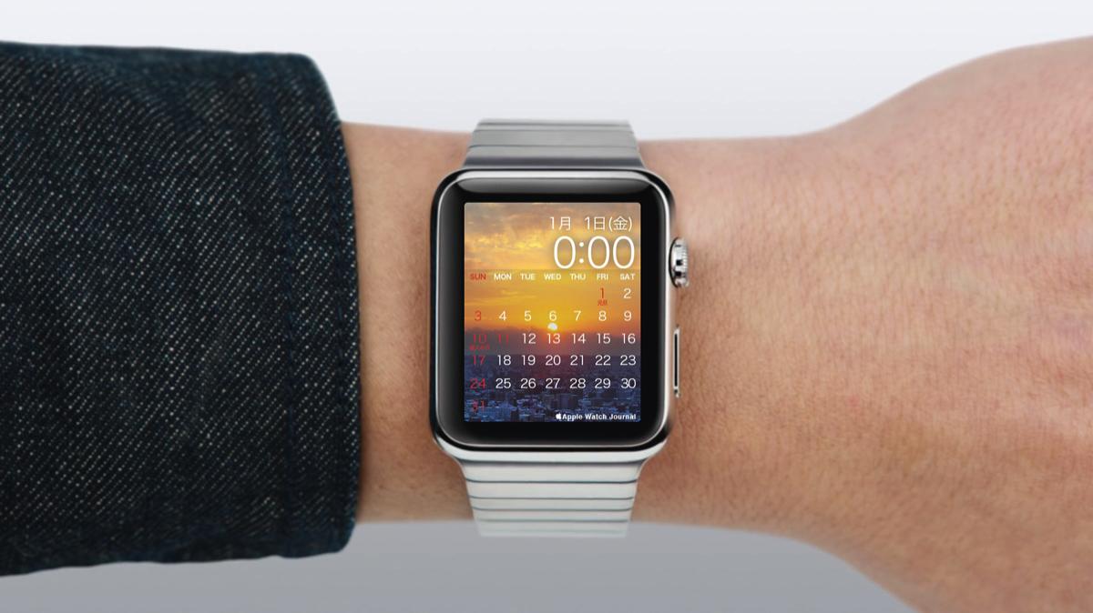 Applewatchの用壁紙 の記事一覧 Apple Watch Journal