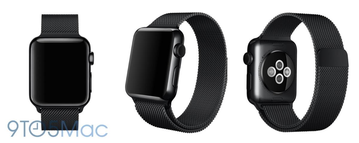 Apple Storeで黒のミラネーゼループ発売か!?