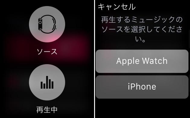 Applewatch music04