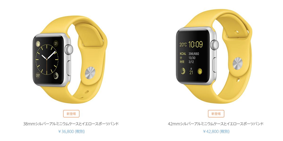 New sport yellow