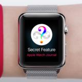 全部使いこなせてる?意外に知らないApple Watchの隠し機能10選!
