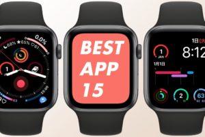 """発売日から毎日欠かさずAppleWatchを使っている私が選ぶ""""本当に使えるApple Watchアプリ""""15選+おまけ!(2019年1月更新)"""