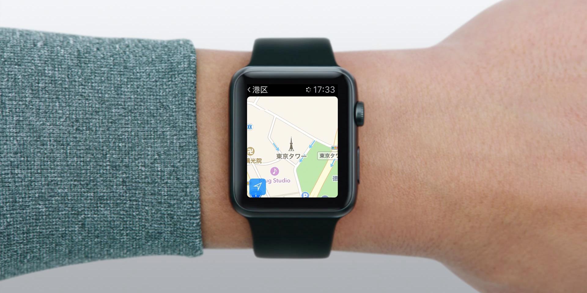 Apple Watch Series 3の「マップ」アプリはサクサク快適!?iPhoneと接続されている状態でもセルラー通信中でもSeries 2より格段にスピードアップ
