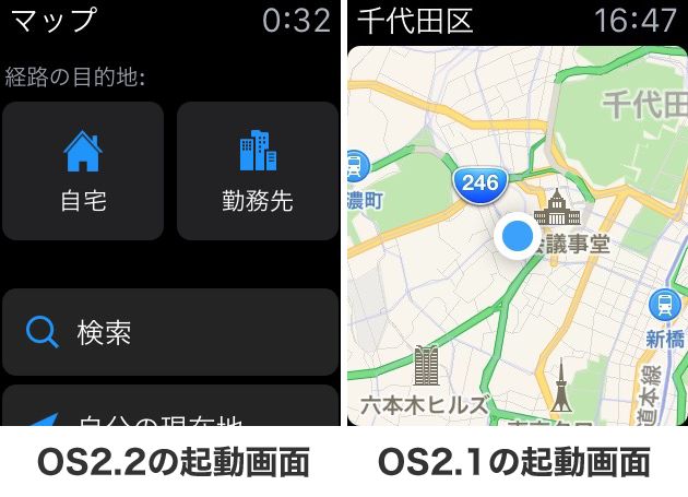 Watchmap01