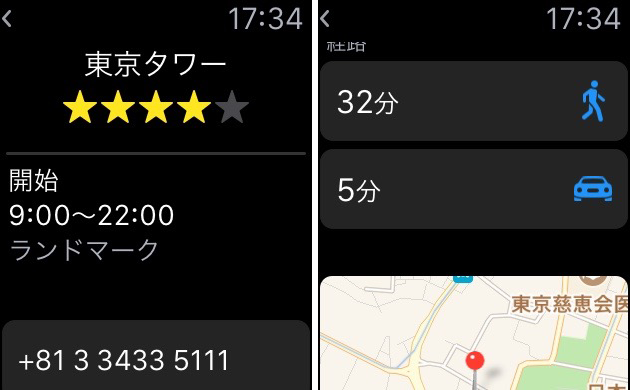 Watchmap02