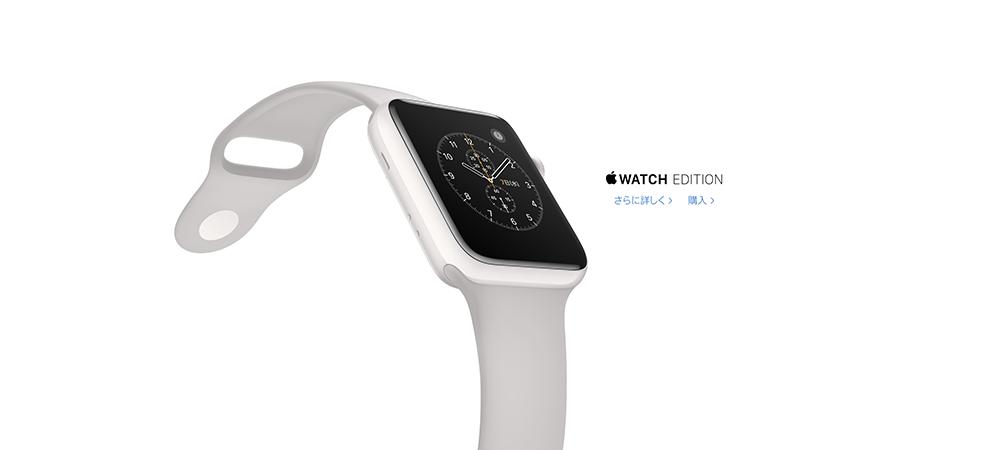 これが第2世代のEdition!「Apple Watch Series 2 ホワイトセラミックケース×クラウドスポーツバンド」開封の儀!(動画)