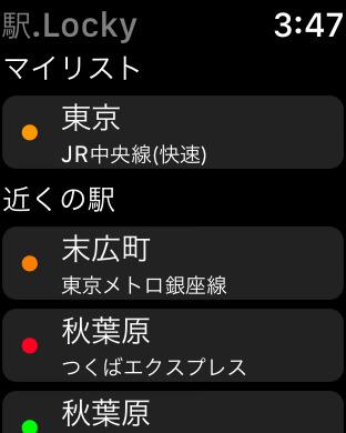 Screen390x390 2