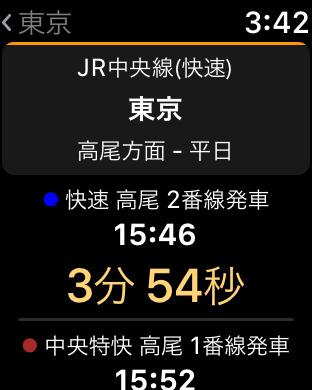 Screen390x390 3