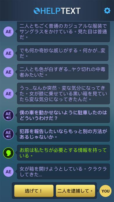 Screen696x696 3