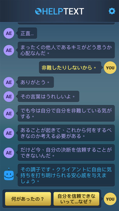 Screen696x696 4