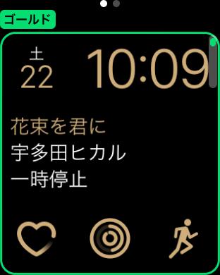 IMG 2308