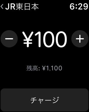 IMG 2360
