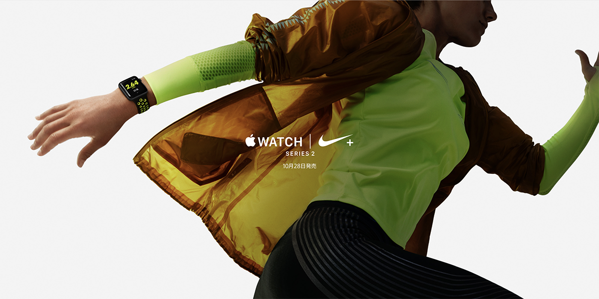 Applewatch nike