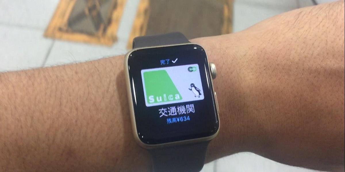 オフラインでも使えた!Apple Watch Series 2で利用可能になったSuicaを色々なシチュエーションで使ってみた