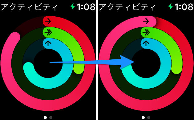 IMG 2488 2