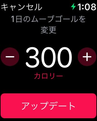 IMG 2489