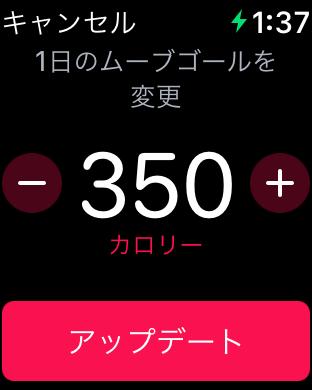 IMG 2495