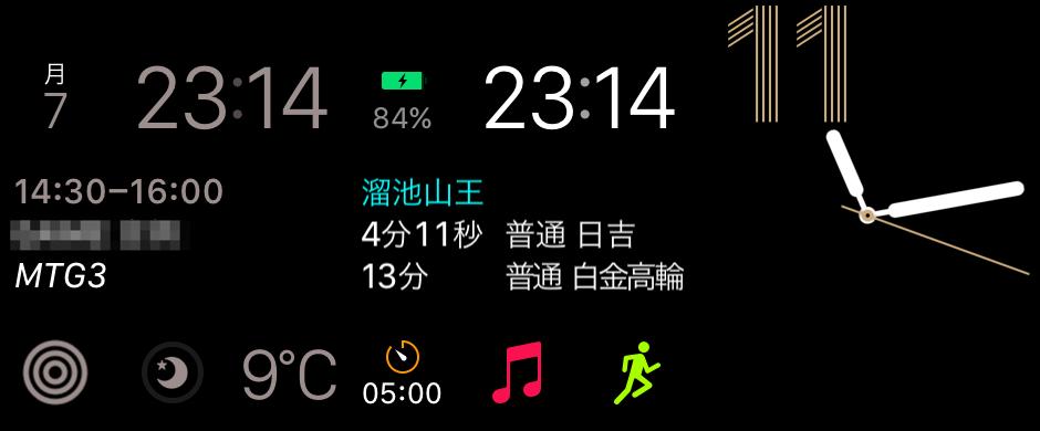 IMG 2561 2
