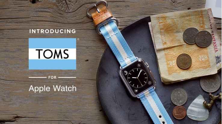 「One for One」で話題のシューズブランドTOMSから公式ラグ対応のApple Watchバンドが登場!