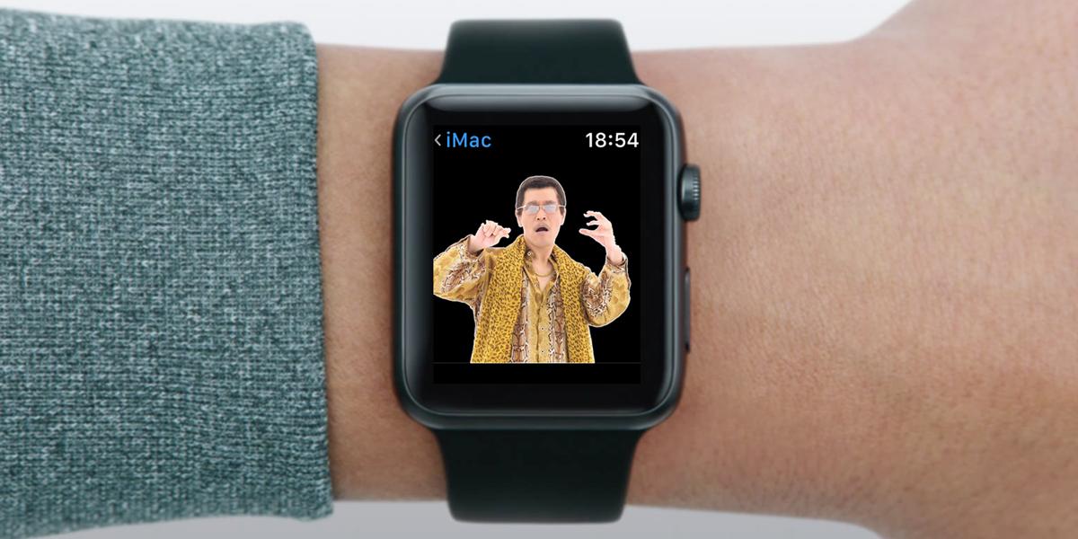 iMessageに「PPAP(ペンパイナッポーアッポーペン)」のオフィシャルステッカーが登場!もちろんApple Watchでも使えます