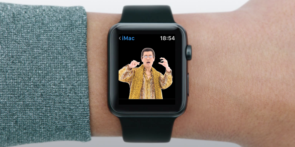 Pen pineapple apple watch