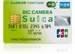 Bic card01 img