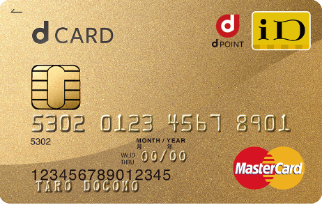 Pict dgold card