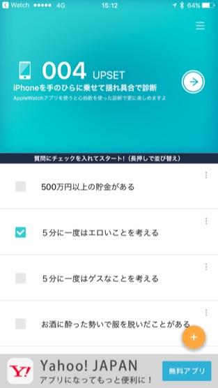 IMG 3990