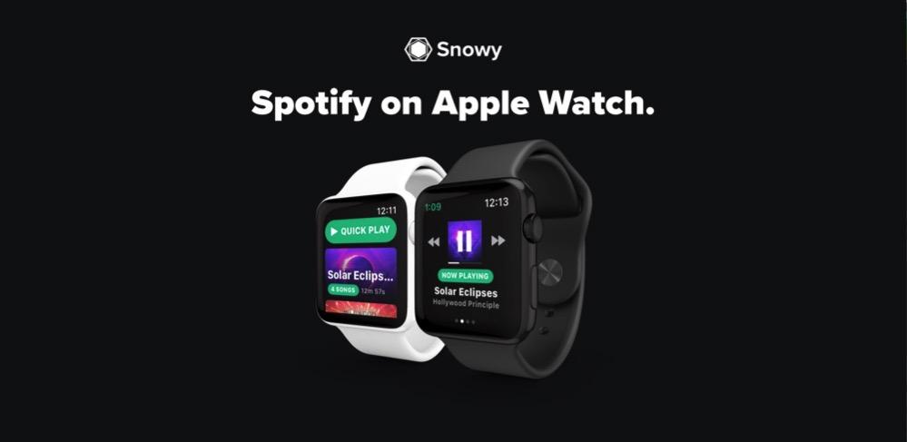 "Spotifyのオフライン再生に対応したAppleWatchアプリ、「Snowy」の名称で""公式アプリ""として開発継続中!?"