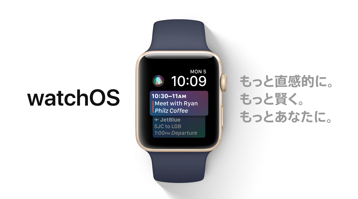 「watchOS 4」ベータ版をApple Watchにインストールする手順