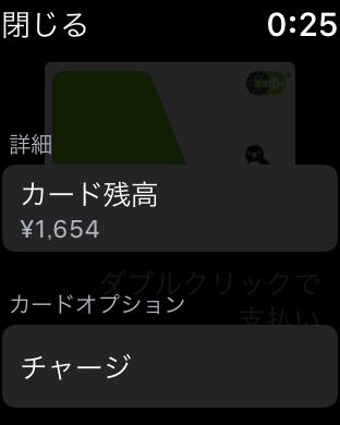 IMG 5019