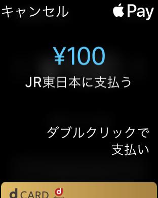 IMG 5021