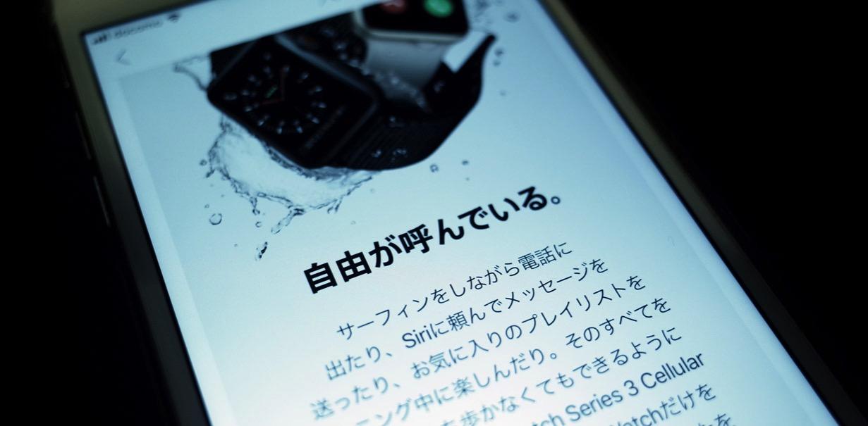 Apple watch surf