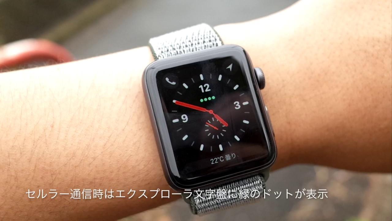 """Apple Watch Series 3開封の儀!!""""42mmスペースグレイアルミニウムケース&ダークオリーブスポーツループ"""""""